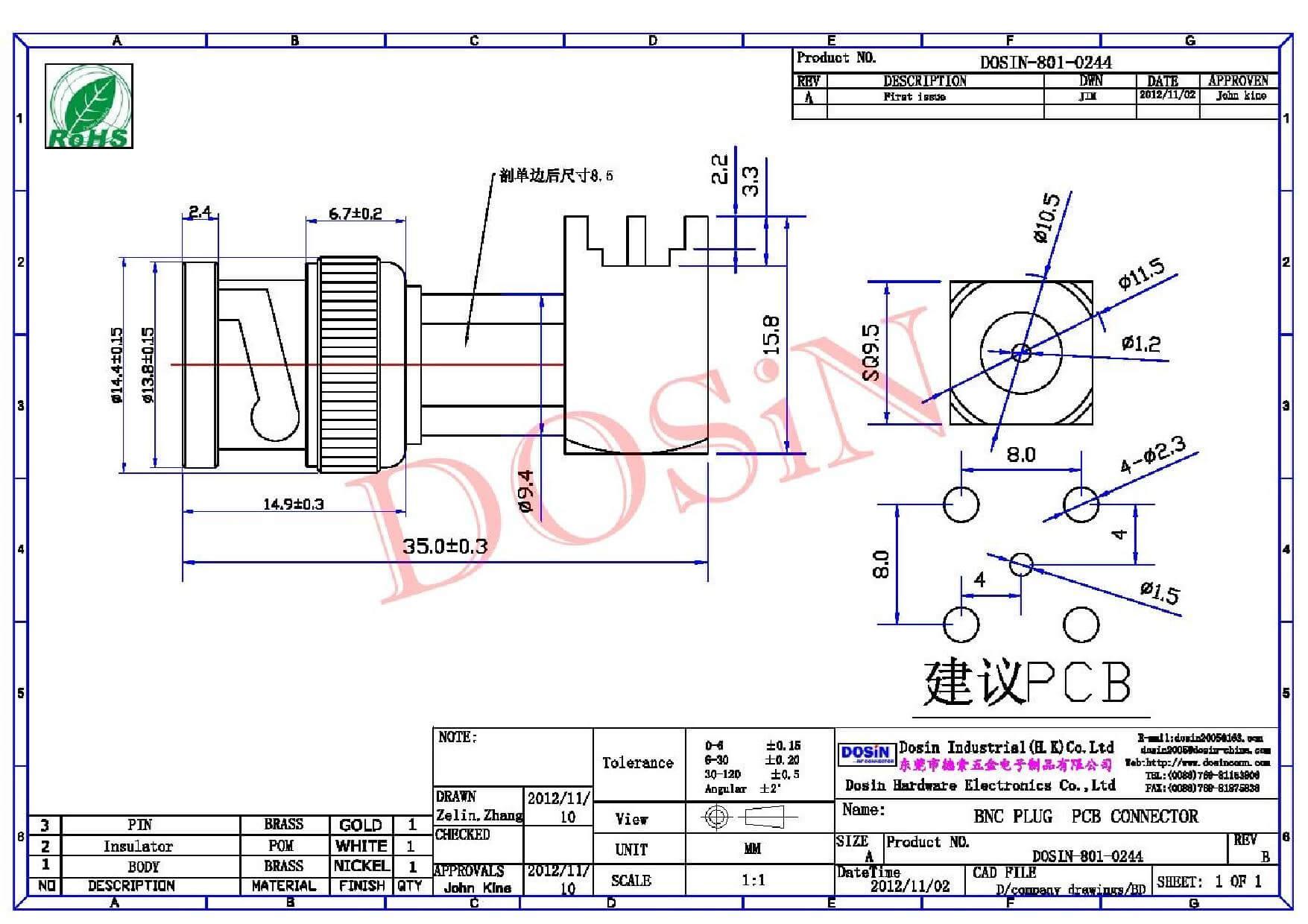 bnc接头公头弯式90度穿孔式接PCB板